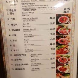 photo of seoul garden yakiniku honolulu hi united states page one menu - Seoul Garden Menu