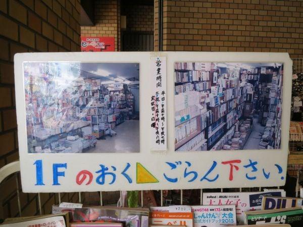 Daigakudo Books
