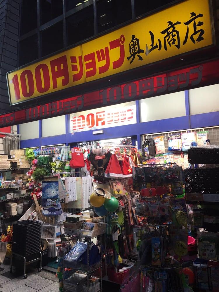 100Yen Shop Okuyama Shoten