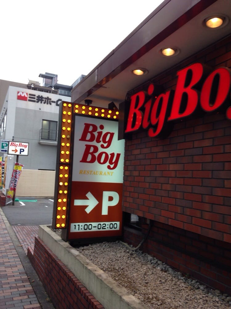 Big Boy Shijo