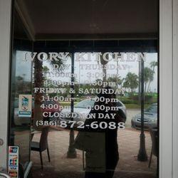 Photo of Ivory Thai Kitchen - Daytona Beach FL United States. Lies & Ivory Thai Kitchen - 34 Photos \u0026 42 Reviews - Thai - 246 S Beach St ...