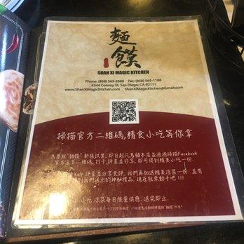 Shan xi magic kitchen 812 photos 421 reviews chinese for Magic kitchen menu