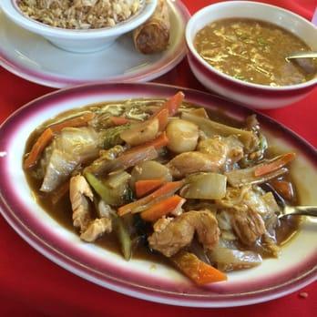 Pali Kai Chinese Restaurant Closed Chinese 108 12 S Madison
