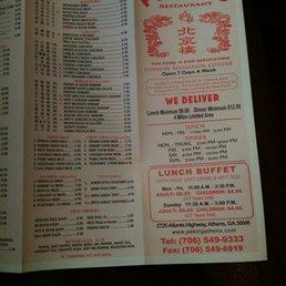 Peking restaurant 17 foto e 40 recensioni cucina for Asia asian cuisine richmond hill menu