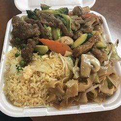 Asian way com