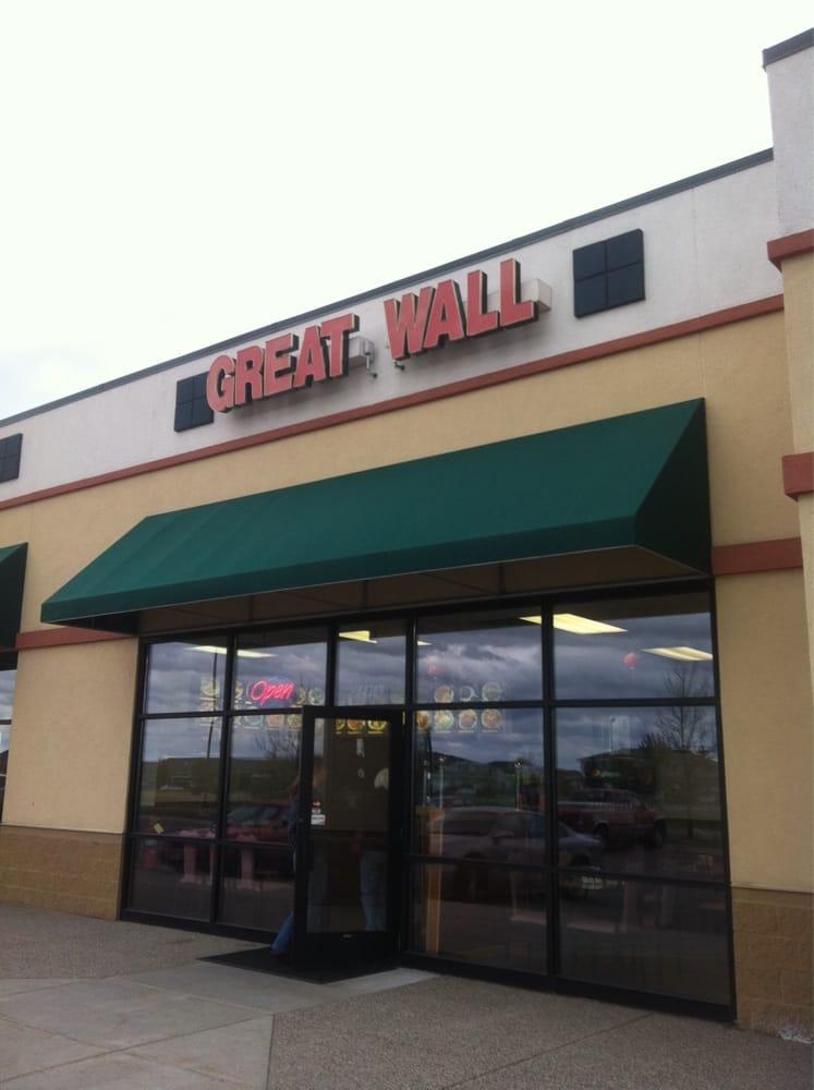 Great Wall: 14269 Bank St, Becker, MN