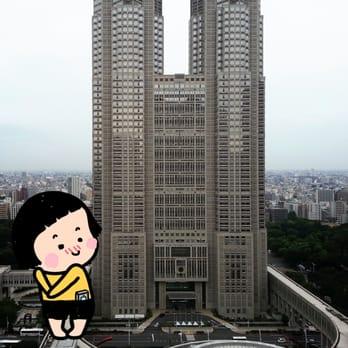 Keio Plaza Hotel Tokyo Yelp