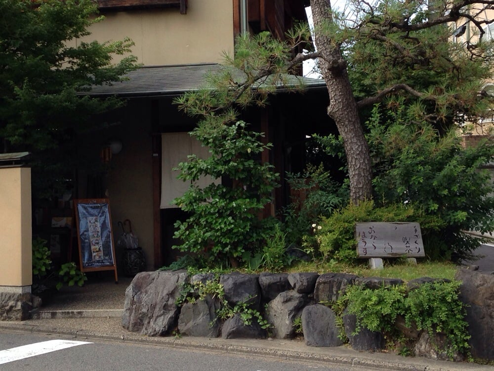 Okara house