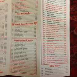 Chinese Restaurant Lancaster Sc