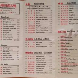 Yummy Cafe Menu Quincy