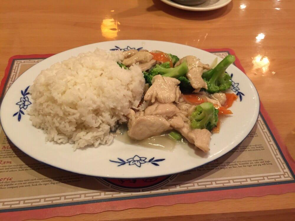 Chinese Restaurant In Roselle