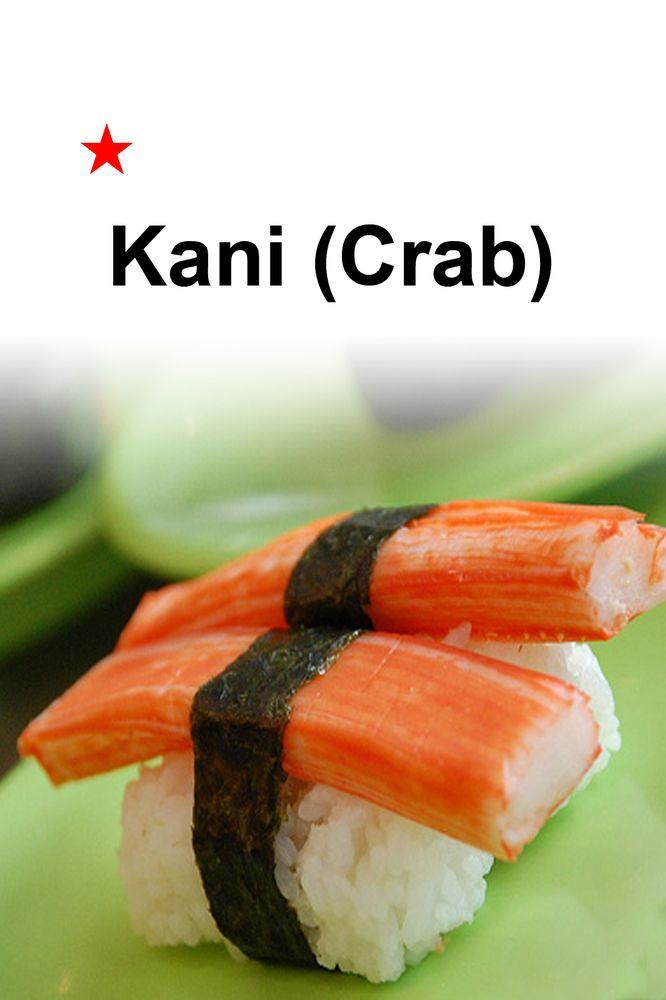 Akira sushi: 1718 NE 122nd Ave, Portland, OR