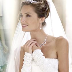 Brautmode Hochzeitsdeko In Der Nahe Von Primark Yelp