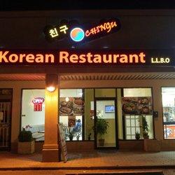 chingu friend korean bbq 34 photos 16 reviews korean. Black Bedroom Furniture Sets. Home Design Ideas