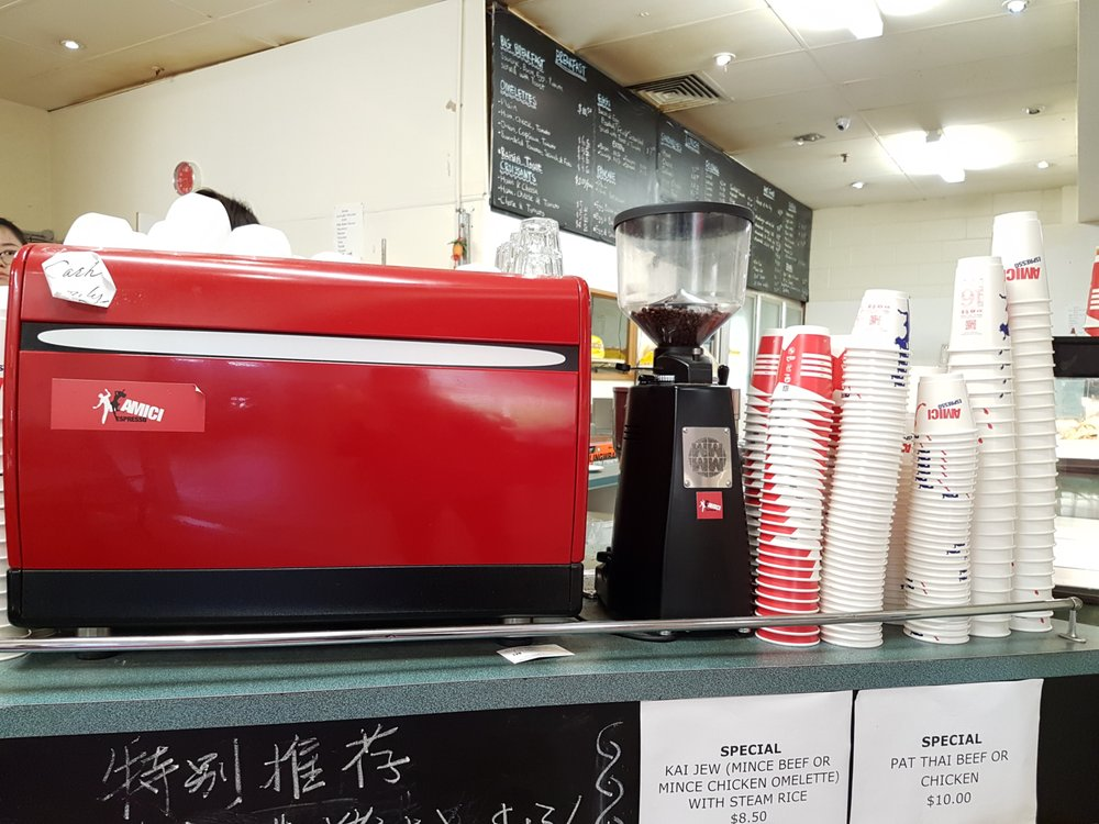 Uni deli fast food caulfield plaza 860 dandenong rd for 9 kitchen road dandenong