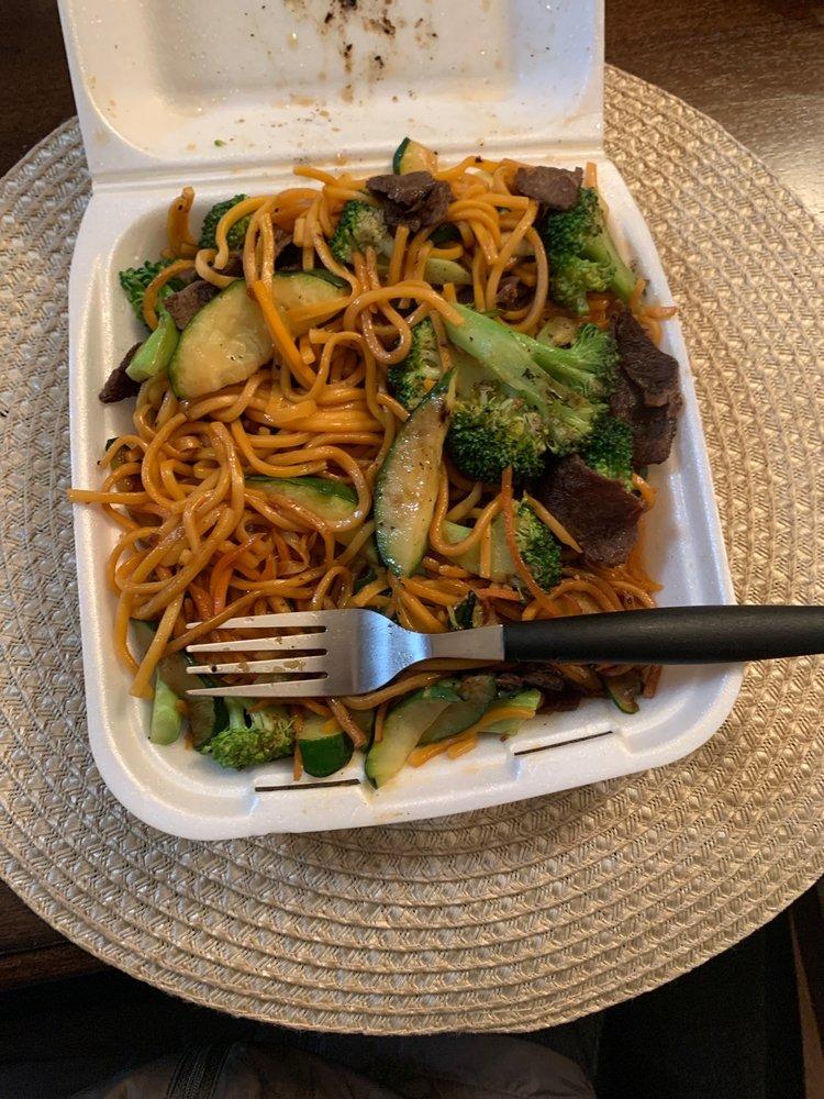 New China Mongolian BBQ: 10001 Hawthorne Blvd, Inglewood, CA