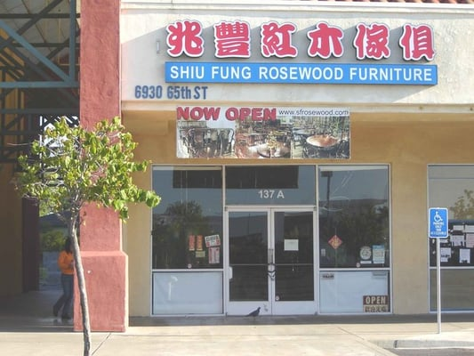 Shiu Fung Rosewood Furniture Furniture Stores 6930 65th St Sacramento Ca United States
