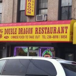 Double Dragon Restaurant Brooklyn Ny