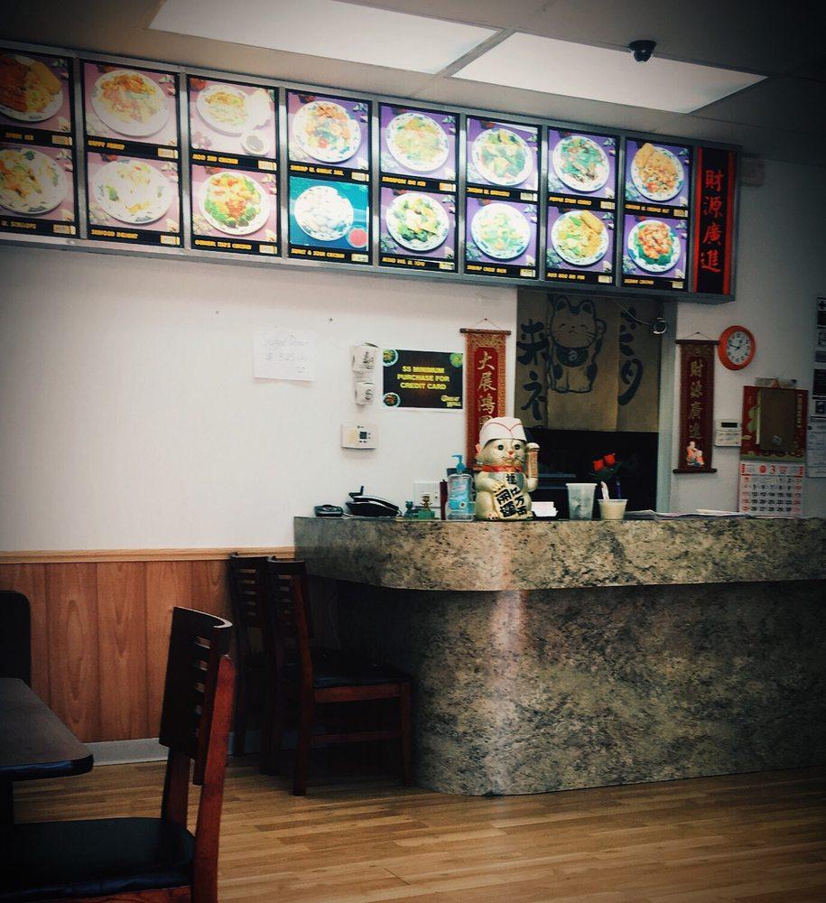 Great Wall Chinese Restaurant Jacksonville Fl