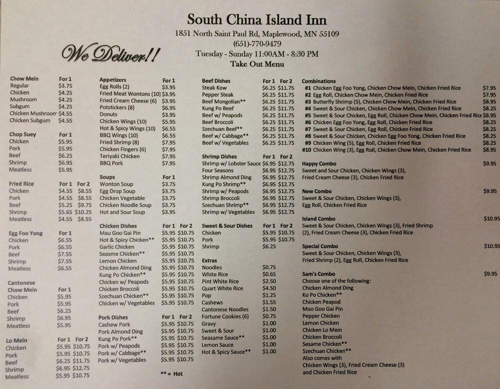 South China Island Maplewood