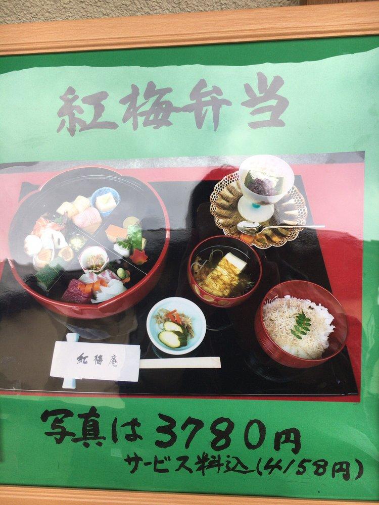 Okamoto Kōbaian