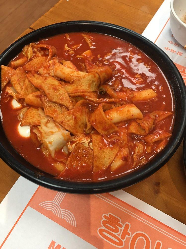 Hangari Kalgooksu 209 Photos 109 Reviews Korean 9916 Garden Grove Blvd Garden Grove Ca