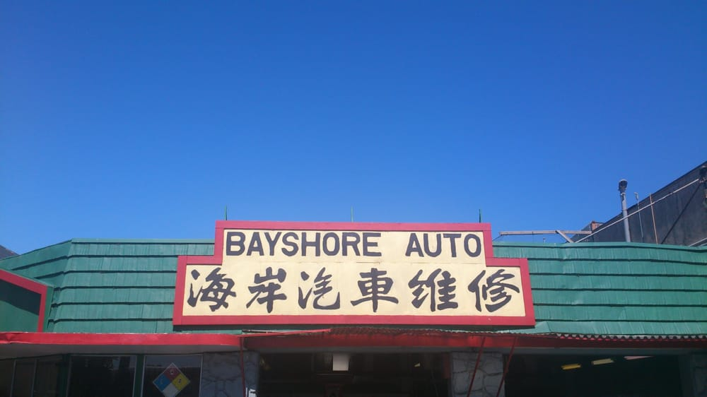 Bayshore Auto - 48 Reviews - Auto Repair - 2260 Bayshore Blvd, Visitacion Valley, San Francisco ...