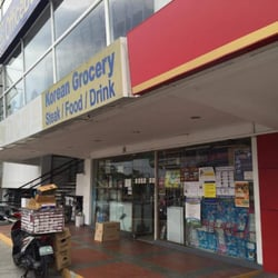 D/C Korean Grocery - Grocery - Madrigal Avenue, Muntinlupa City