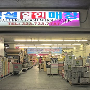 Galleria food wholesale store wholesale 3250 w olympic for Wholesale fish market los angeles