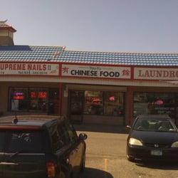 Holtsville Chinese Restaurants