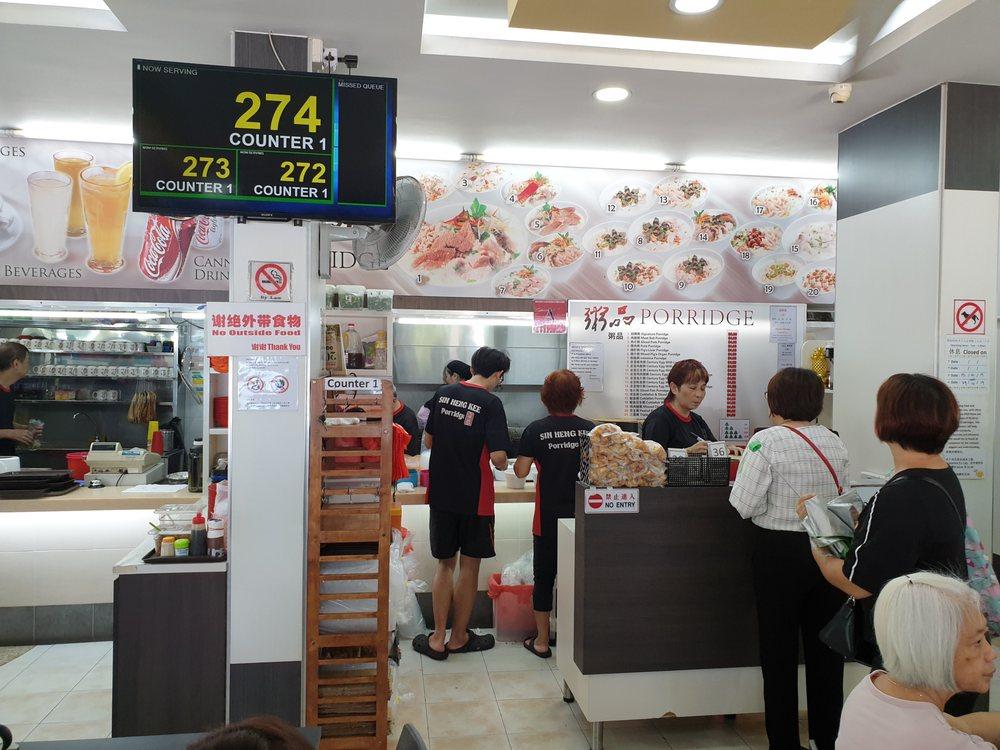 Sin Heng Kee Porridge Singapore