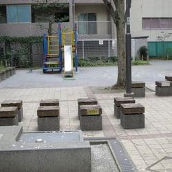 春木町公園 - Parks - 本郷3-43,...