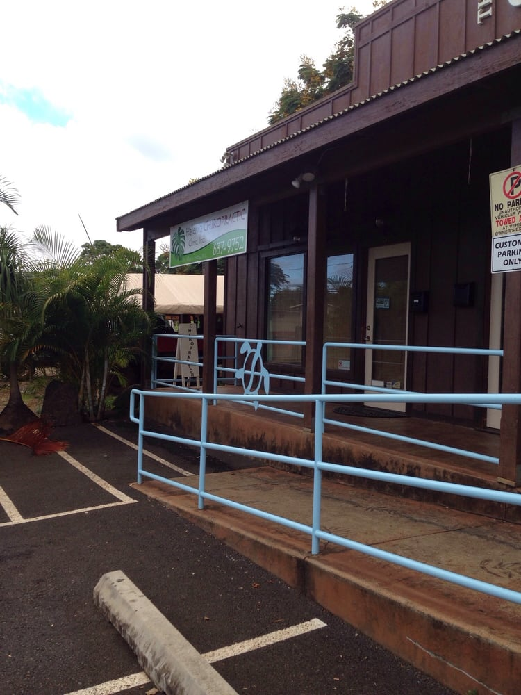 Allan S. Tsutsui - Haleiwa Chiropractic Clinic