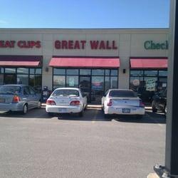 Top Chinese Restaurants In Wichita Ks