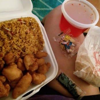 Photo Of 128 Chinese Restaurant Kissimmee Fl United States Yum