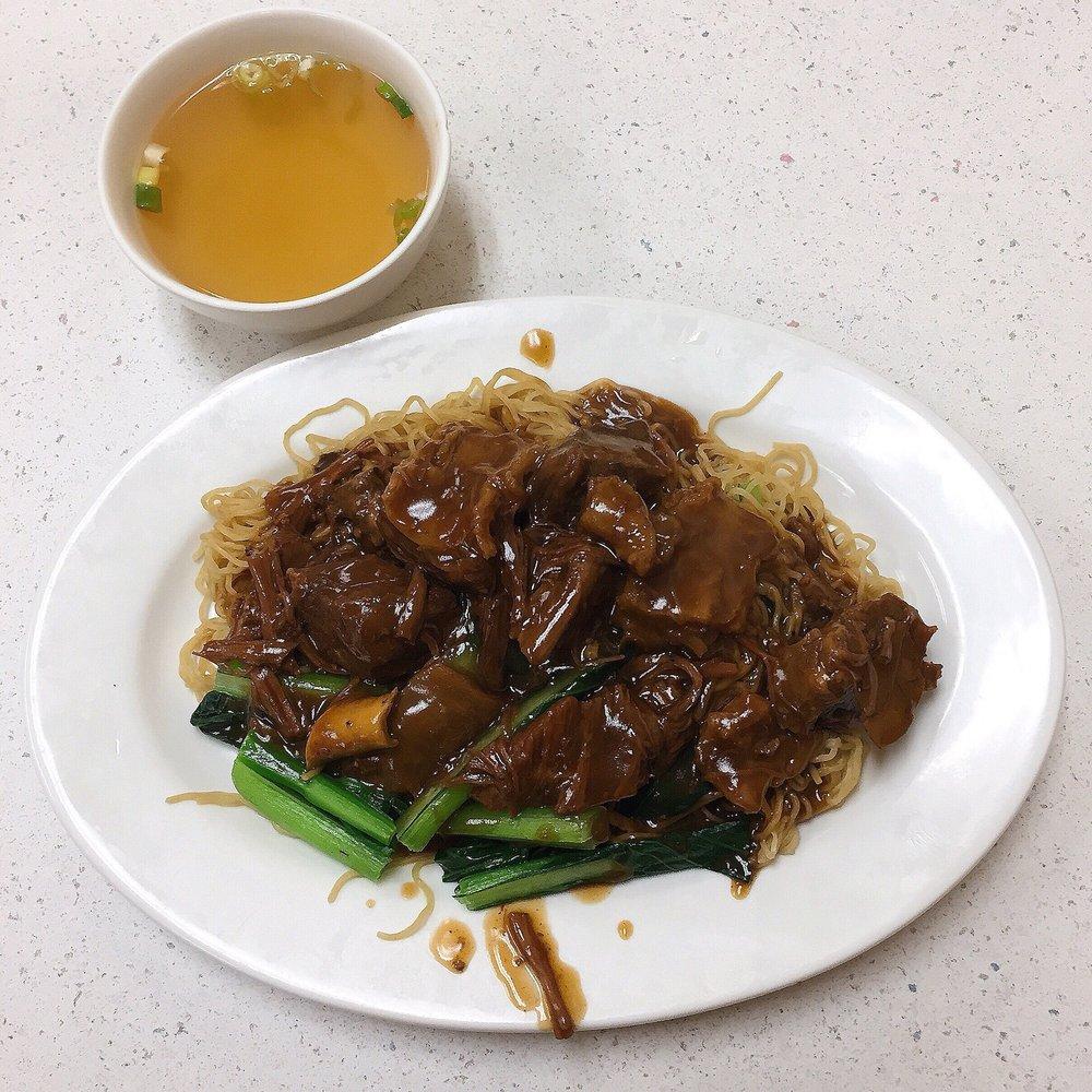 Jia Jia Lok Chinese Restaurant