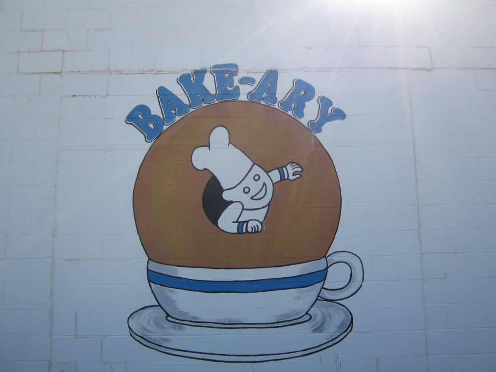 Bake-Ary: 401 N 4th St, Burlington, KS