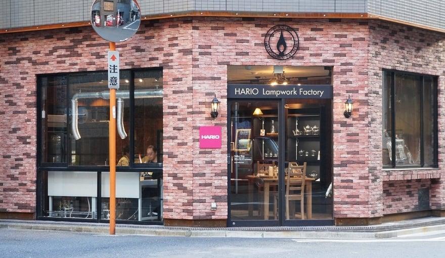 Hario Lampwork Factory