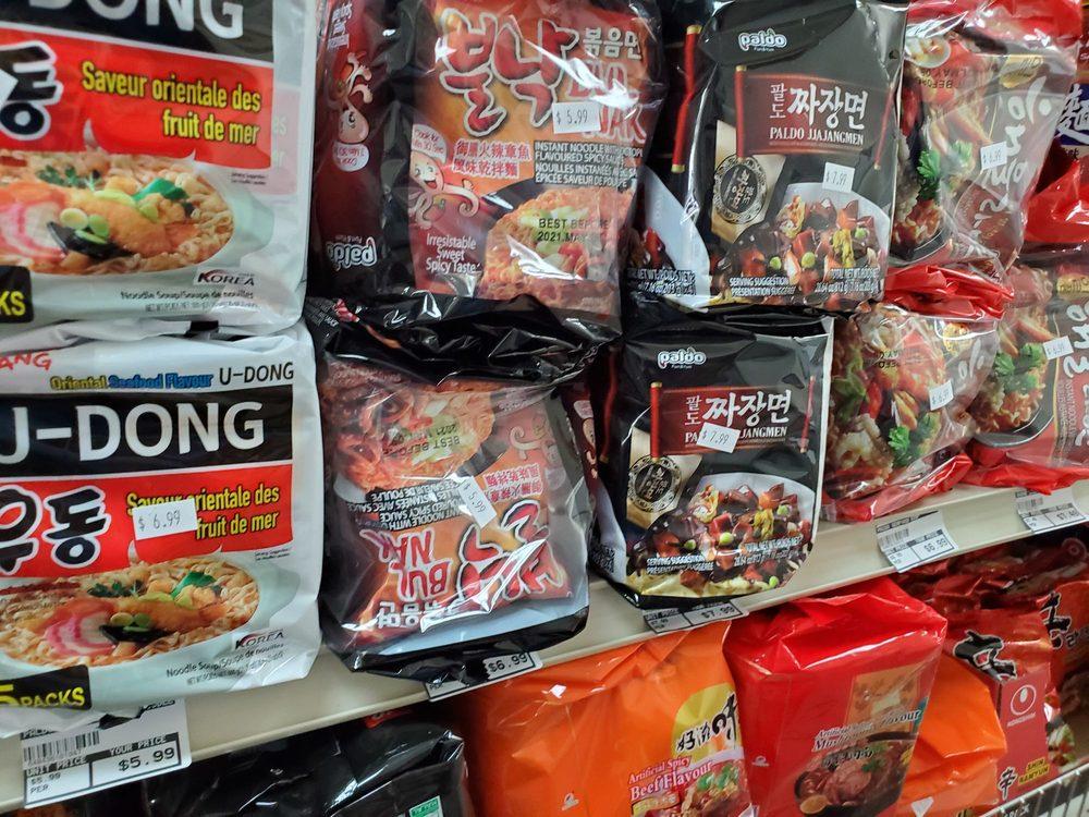 Mingala Asian Market: 1541 US Hwy 1, Vero Beach, FL