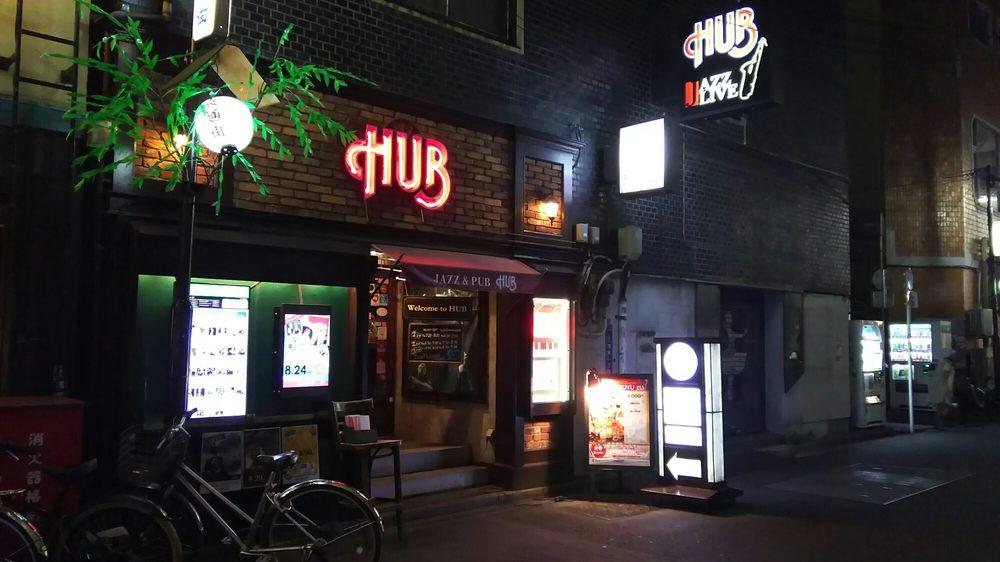 HUB Asakusa