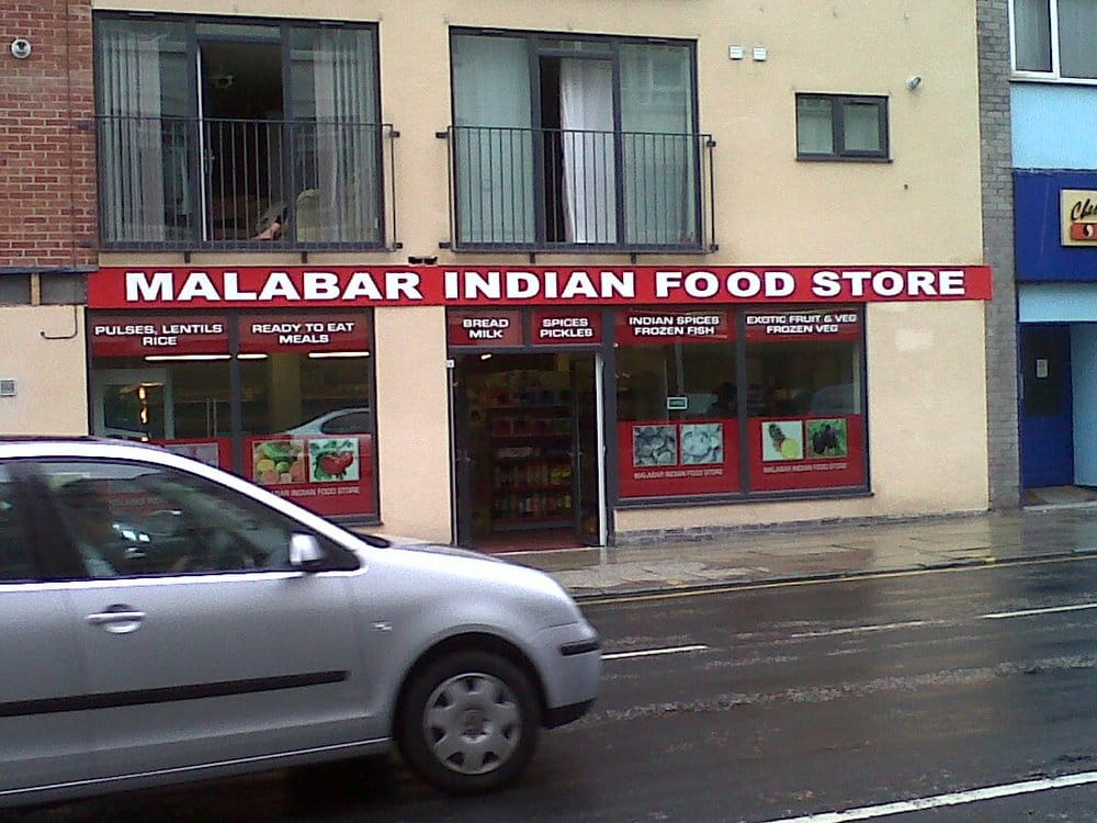 Malabar indian food store grocery 183 185 london rd for Ashiana indian cuisine liverpool