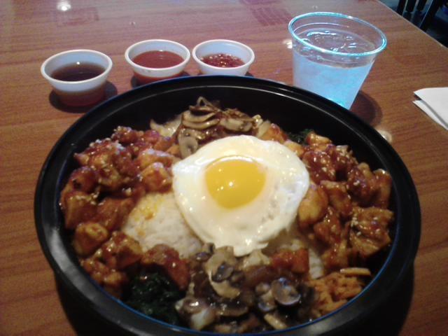 how to make korean chicken bibimbap