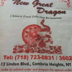New Great Dragon Chinese 224 12 Linden Blvd Cambria Heights