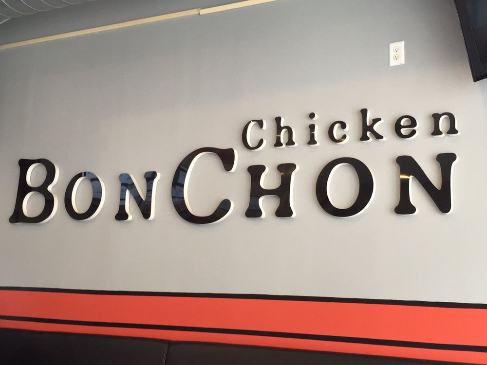 Bonchon Jersey City Yelp