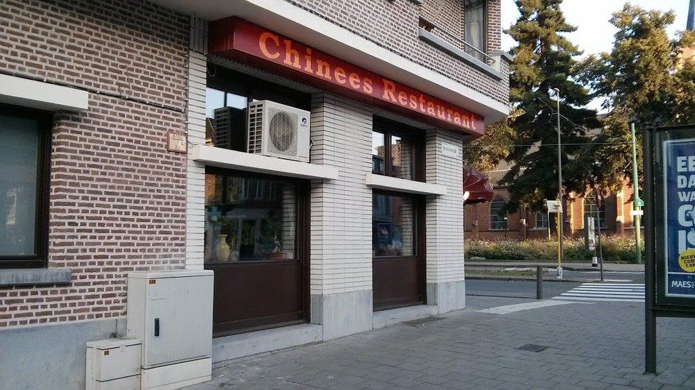 Kam-Chih: Antwerpsesteenweg 1, Hoboken, VAN