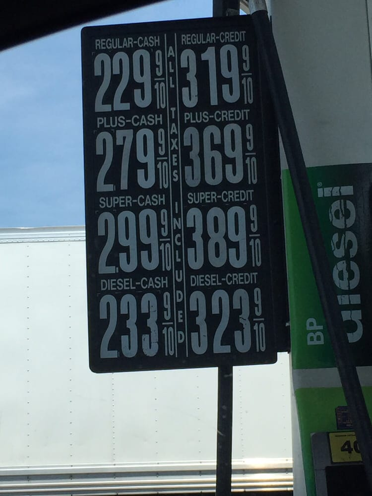 Motor parkway amoco gas stations 260 motor pkwy - Garden state parkway gas stations ...