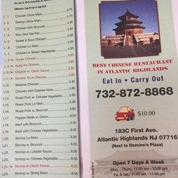 Chinese Food Atlantic Highlands Nj