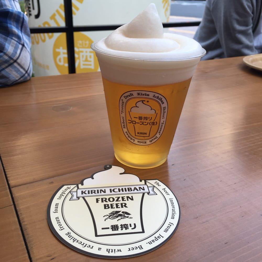 Frosty grapefruit beer at Kirin\'s Beer Garden in the heart of ...