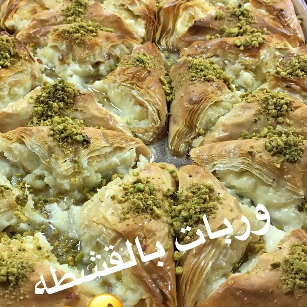 Kan Zaman Grill & Hookah Lounge