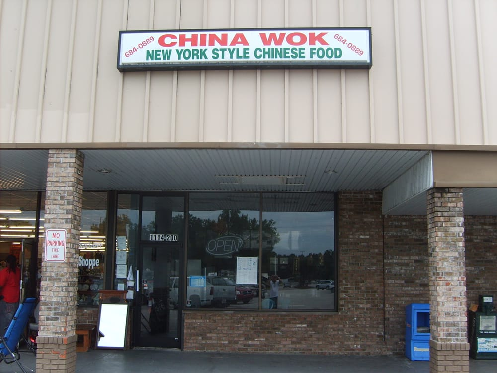 China Wok: 1114 State Rd 20, Interlachen, FL